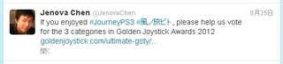 1208_golden_joystick_awards_2012_vote.jpg
