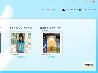 1208_journey_ce_tgc_store.jpg