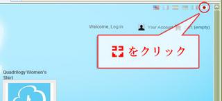 1208_store_jp.jpg