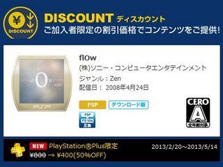 1302_flOw_discount.jpg