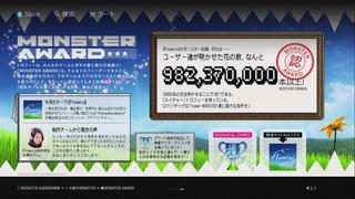 1305_monster_awards.jpg