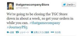 1305_tgcstore_close.jpg