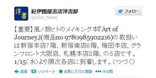 1401_artbook_kino.jpg