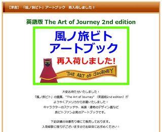 1404_artbook_kinokuniya1.jpg