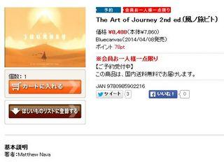 1404_artbook_kinokuniya2.jpg