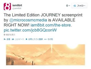 1404_journey_screenprint.jpg
