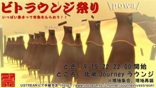 JourneyLounge.jpg
